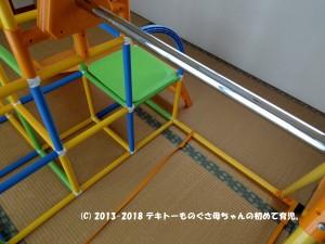 IMAG5305